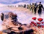 سرباز جهاد