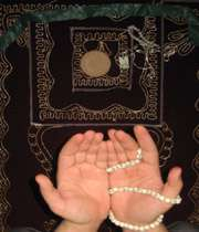 حواس پرتی در نماز