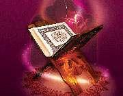 مراتب قرآن