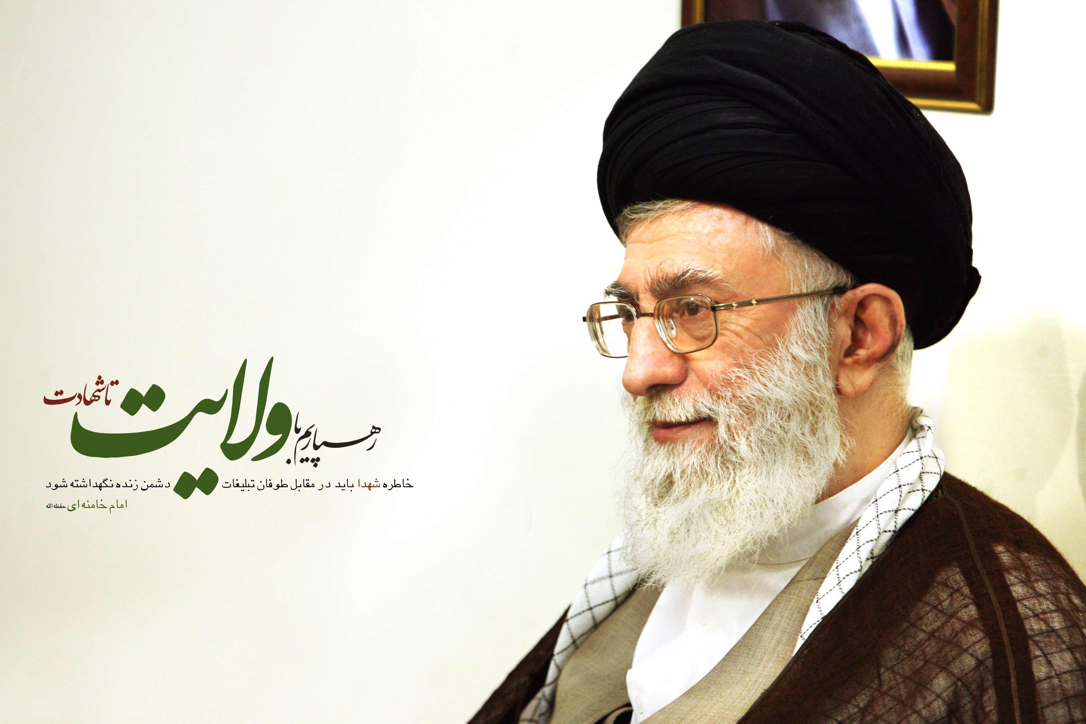 عکس رهبری ایران