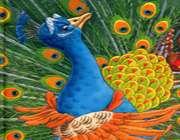 غرور طاووس