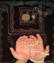 برای نماز تذکّر زیاد می خواد