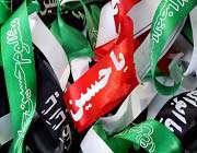 ما امت حزب اللهیم