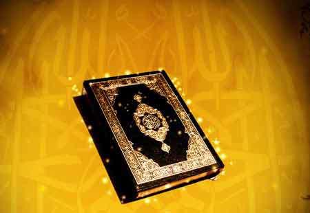 اختلاف دیدگاه  در مورد  قرآن