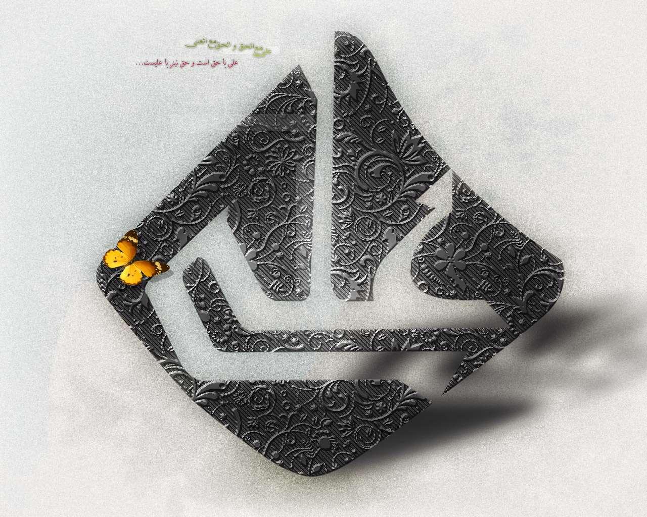 حیات عارفانه امام علی ع
