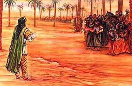 مصائب اهل بیت(ع)