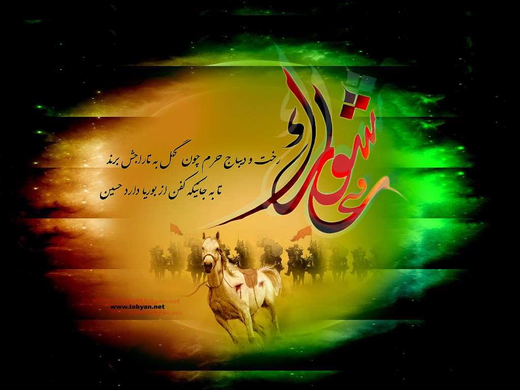 karbala is my heart