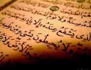 قرآن و مردم