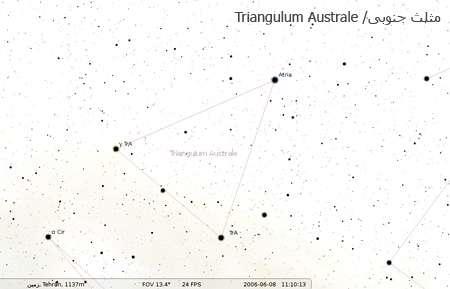 صورت فلکی مثلث جنوبی