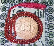 حضورقلب در نماز