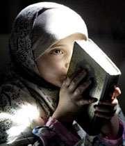 ایجاد رغبت در آشنایی با قرآن