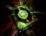 افتادن قرآن بر زمين
