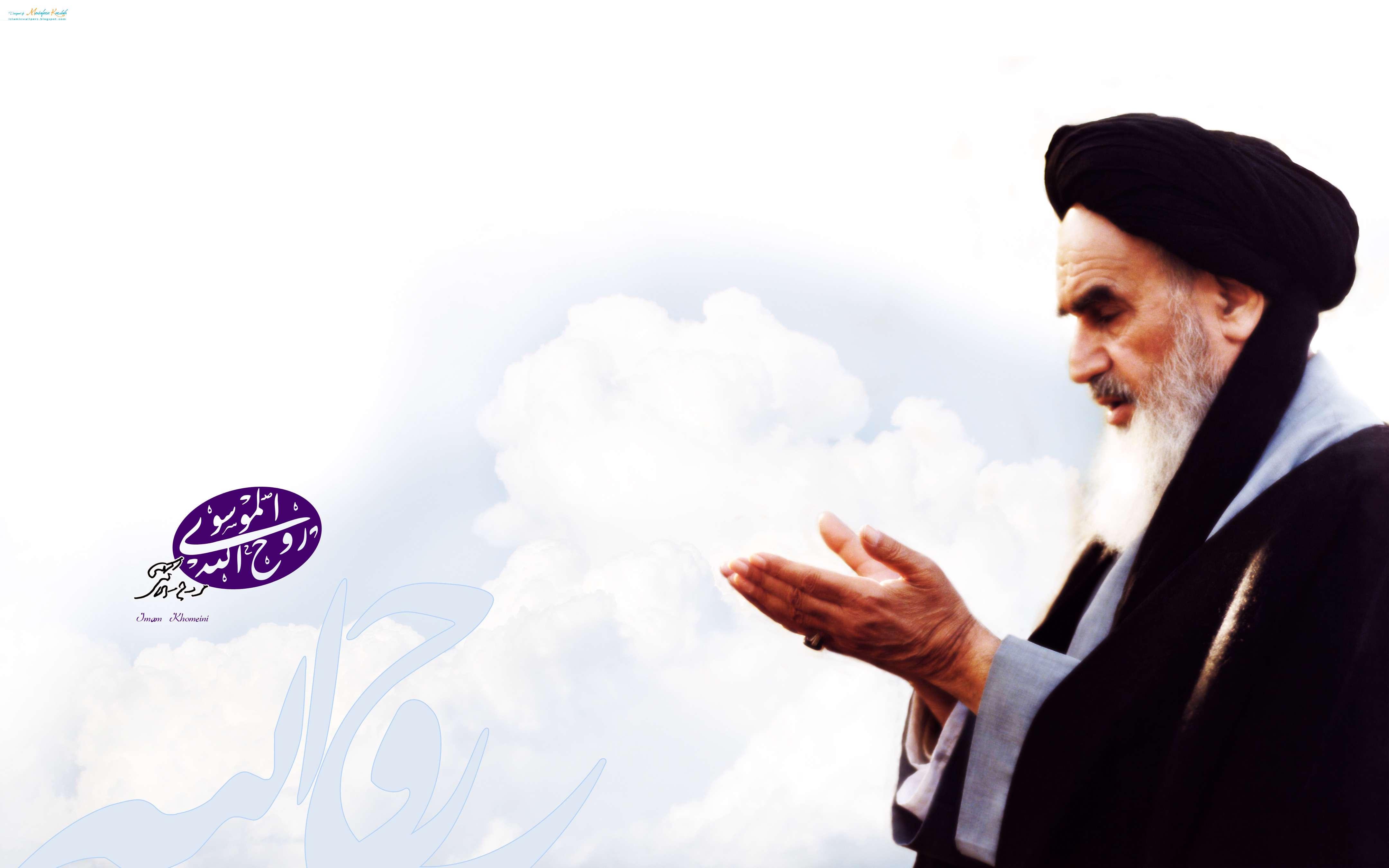 پیام نوروزی رهبری انقلاب به مناسبت آغاز سال ۱۳۹۶