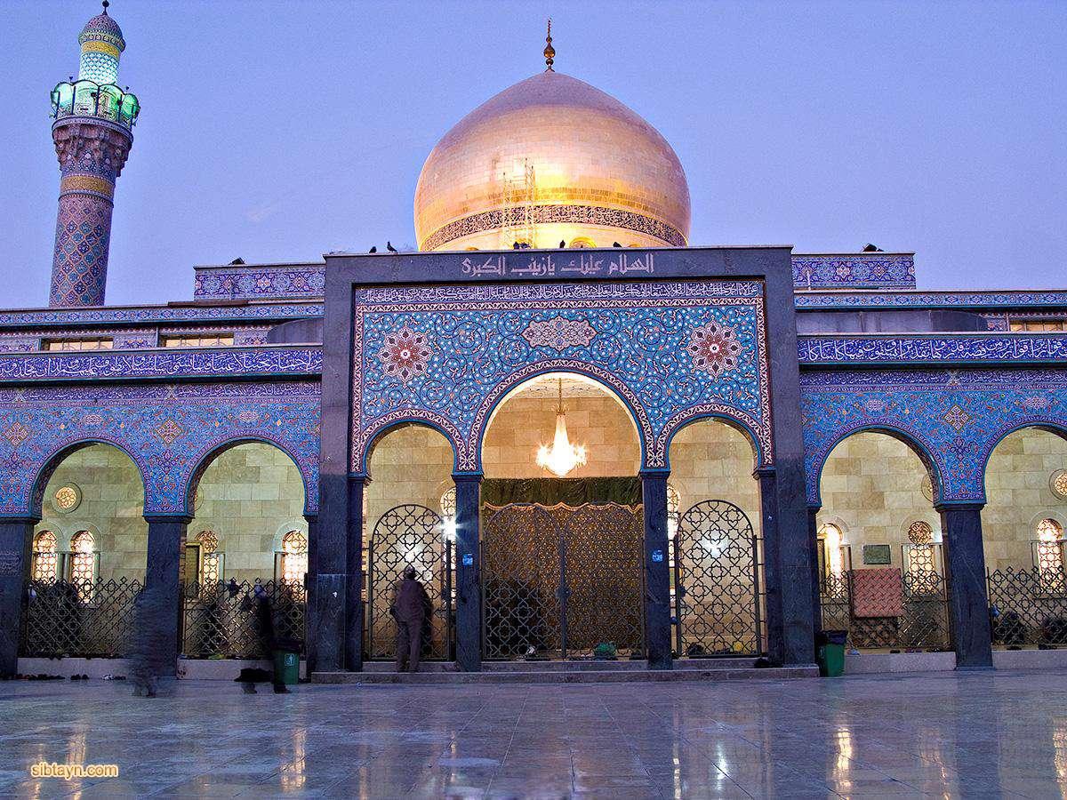 عکس حرم حضرت زینب