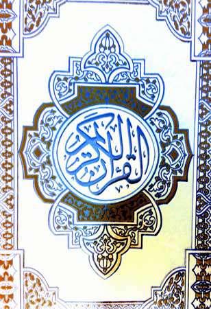 ثواب تلاوت قرآن