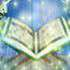 هرمونوتيك و تأويل در متون ديني(1)
