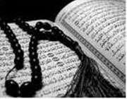 وحي، كلام خدا يا پيامبر(ص)(3)