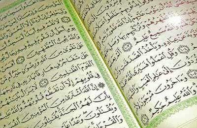 وظيفه قرآنی پدر و مادر