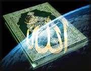 نزول معنايي الفاظ قرآن