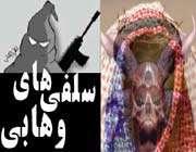 حمله وهابیان به عراق(2)