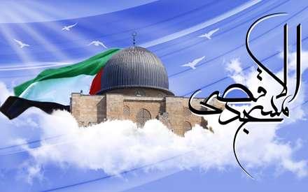 پوستر مذهبی، روز قدس، آخرین جمعه، جمعه ماه رمضان، قدسريال بیت المقدس، اورشلیم، صهیونیزم،