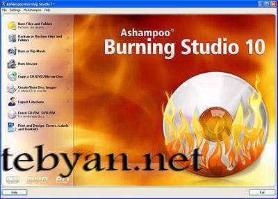 دانلود برنامه رایت و مدیریت CD و DVD Ashampoo Burning Studio 19.0.2.6