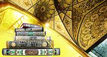 شبکه تخصصی قرآن