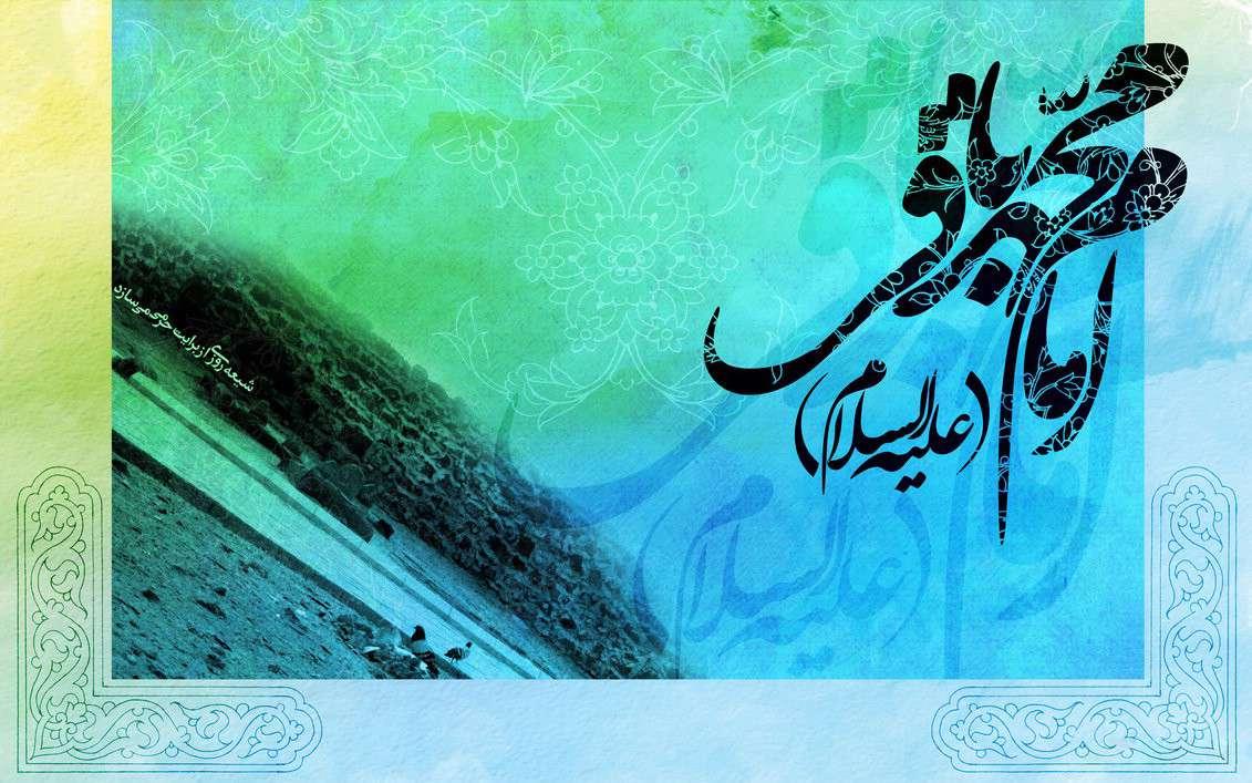خلاصه زندگی امام محمد باقر (ع)
