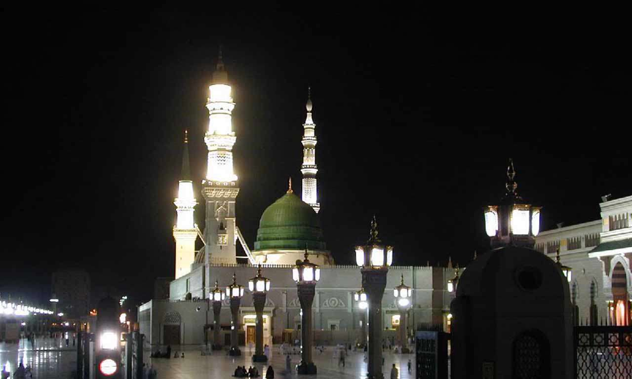 Haram of the Prophet Muhammad