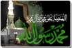 كارت تسلیت رحلت پیامبر اسلام (ص)