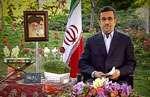 پیام نوروزی رئیس جمهور