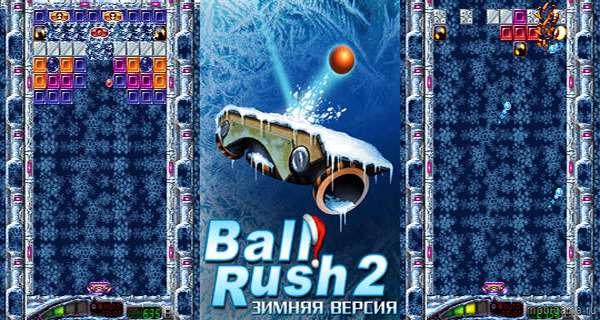 بازی زیبای تنیس نسخه جاوا، Ball Rush 2 Xmas