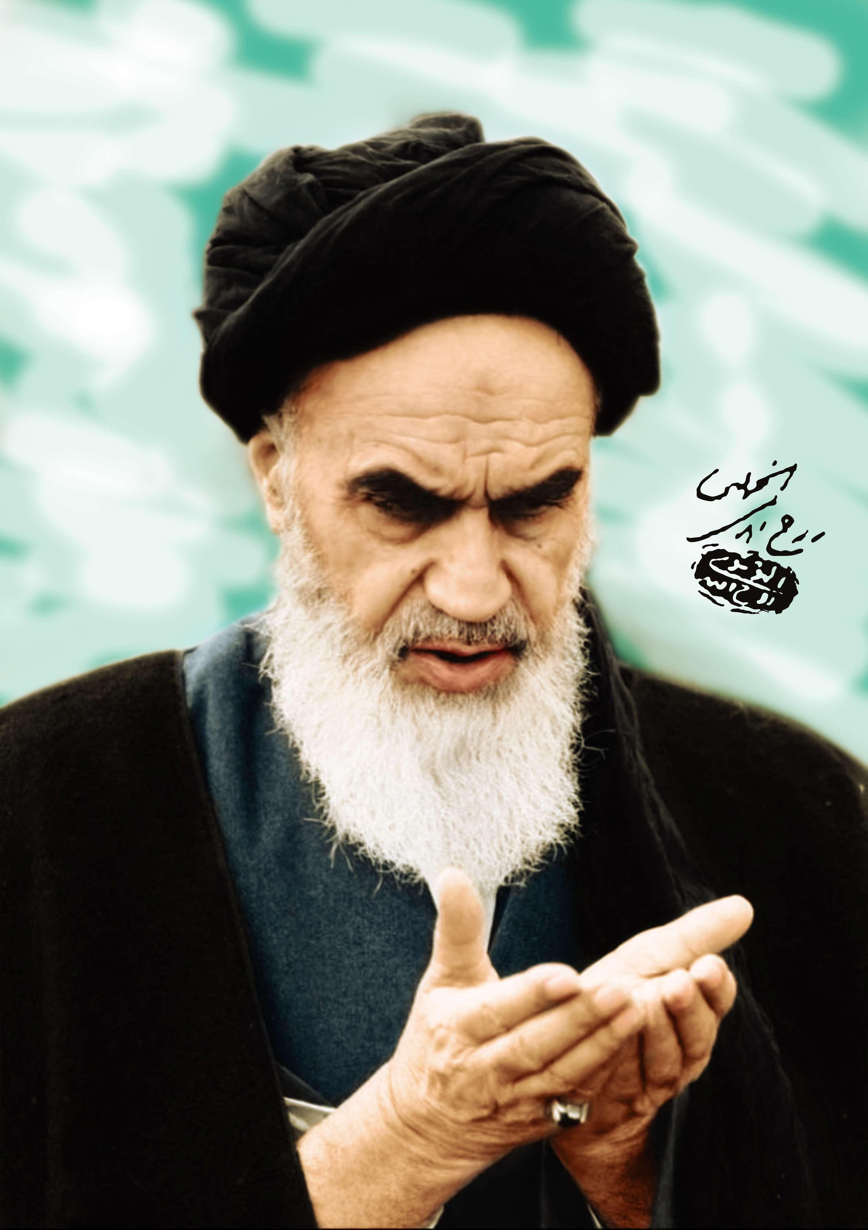تمسخر امام خمینی /// صراط
