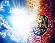 سوره «کافرون»
