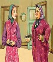 داستان سه خواهر