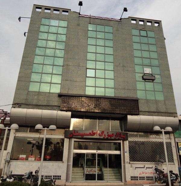 فروشگاه لباس اطلس تهران