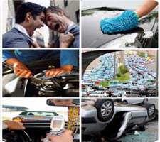 کتاب اصول رانندگی حرفه ای و نگهداری خودرو به زبان ساده