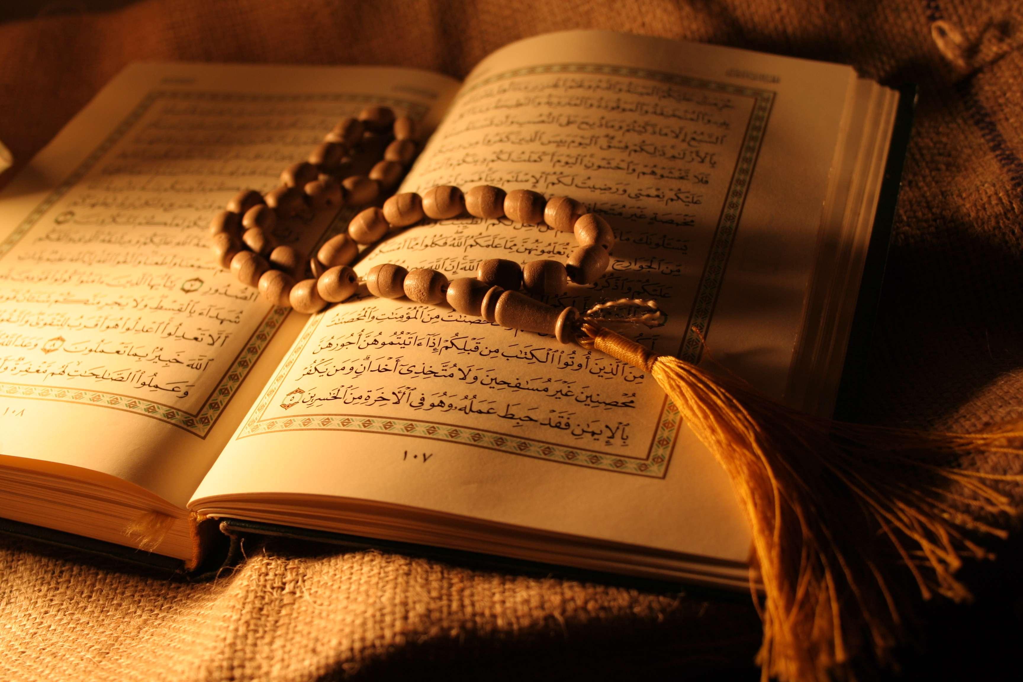 جایگاه حضرت فاطمه و مریم علیهماالسلام در آیات و روایات