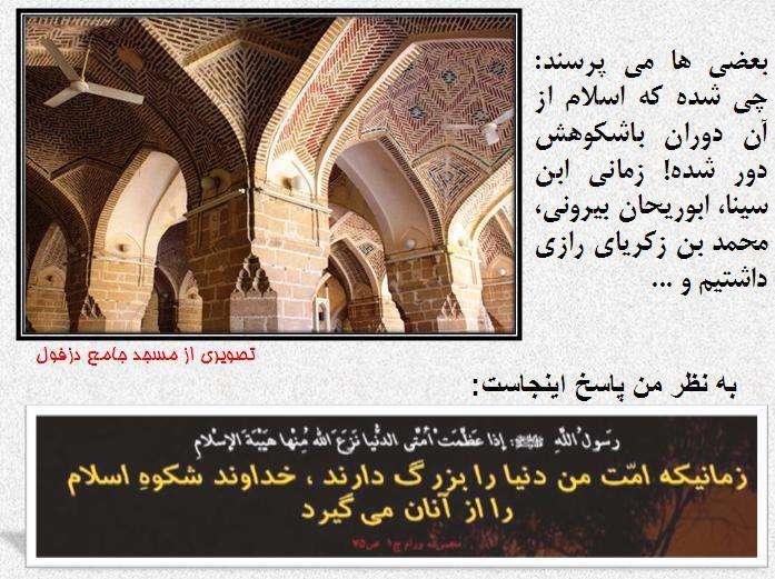 http://img1.tebyan.net/Big/1392/10/e2d1a313d2dd490a9a64ba1021ef2fb0.jpg