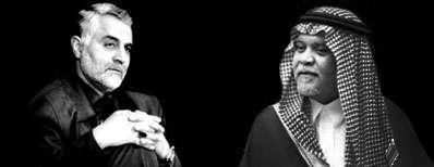 رویارویی شاهزاده عرب و سردارایرانی
