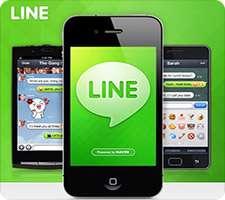 دانلود LINE Free Calls & Messages 8.0.0   تماس و پیامک رایگان با مسنجر لاین برای اندروید