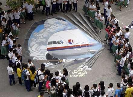اثر هنری، نقاشی سه بعدی هواپیمای گمشده مالزی