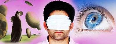 درمانی برای اعتیاد چشم