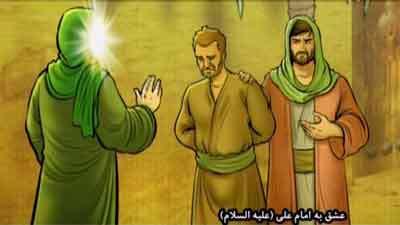 عشق به امام علی علیه السلام