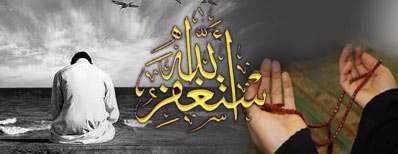 دو شرط اساسی در دعا!