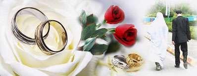 5نکته طلایی برای سرعت در امر ازدواج!