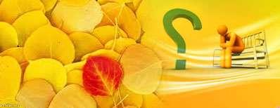 تغییر از نوع زرد