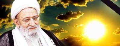 آیت الله مهدوی درگذشت + زمان مراسم تشیع