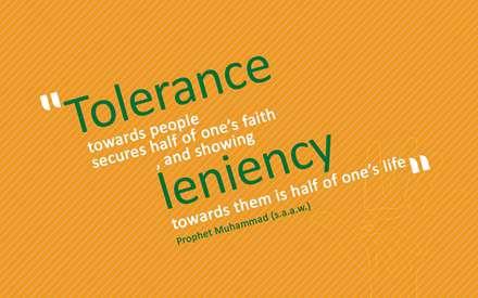 رسول خدا، حضرت محمد، پوستر حدیثی، مدار با مردم، ملاطفت، Tolerance ، leniency