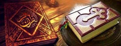 قرآن، تورات و انجیل را تأیید می کند!